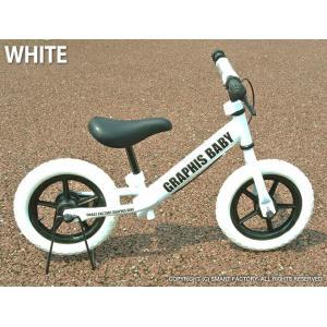 幼児用ペダルなし自転車 週末価格 子供用自転車 20色 RBJ ランニングバイクジャパン大会公認 GR-BABY|smart-factory|21