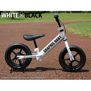 幼児用ペダルなし自転車 週末価格 子供用自転車 20色 RBJ ランニングバイクジャパン大会公認 GR-BABY|smart-factory|35