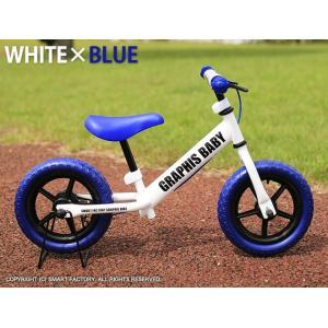 幼児用ペダルなし自転車 週末価格 子供用自転車 20色 RBJ ランニングバイクジャパン大会公認 GR-BABY|smart-factory|31