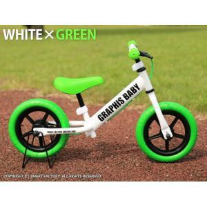 幼児用ペダルなし自転車 週末価格 子供用自転車 20色 RBJ ランニングバイクジャパン大会公認 GR-BABY|smart-factory|30