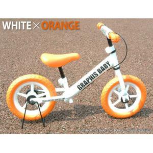 幼児用ペダルなし自転車 週末価格 子供用自転車 20色 RBJ ランニングバイクジャパン大会公認 GR-BABY|smart-factory|23
