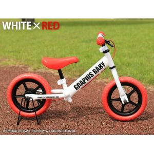 幼児用ペダルなし自転車 週末価格 子供用自転車 20色 RBJ ランニングバイクジャパン大会公認 GR-BABY|smart-factory|32