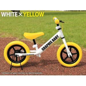 幼児用ペダルなし自転車 週末価格 子供用自転車 20色 RBJ ランニングバイクジャパン大会公認 GR-BABY|smart-factory|33
