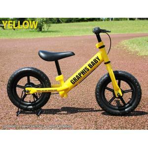 幼児用ペダルなし自転車 週末価格 子供用自転車 20色 RBJ ランニングバイクジャパン大会公認 GR-BABY|smart-factory|27