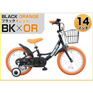 子供用自転車 週末限定 2000円クーポン 14インチ 16インチ 18インチ 補助輪 カゴ キッズバイシクル 9色 GR-16|smart-factory|31