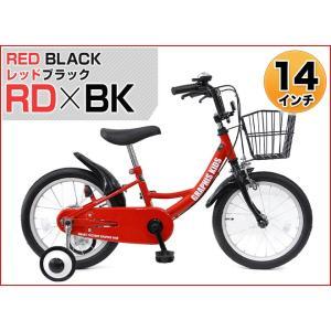 子供用自転車 週末限定 2000円クーポン 14インチ 16インチ 18インチ 補助輪 カゴ キッズバイシクル 9色 GR-16|smart-factory|33