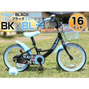 子供用自転車 週末限定 2000円クーポン 14インチ 16インチ 18インチ 補助輪 カゴ キッズバイシクル 9色 GR-16|smart-factory|28