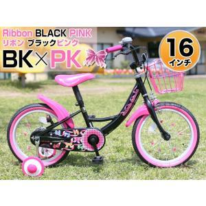 子供用自転車 週末限定 2000円クーポン 14インチ 16インチ 18インチ 補助輪 カゴ キッズバイシクル 9色 GR-16|smart-factory|27