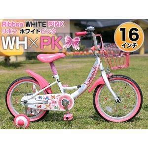 子供用自転車 週末限定 2000円クーポン 14インチ 16インチ 18インチ 補助輪 カゴ キッズバイシクル 9色 GR-16|smart-factory|29