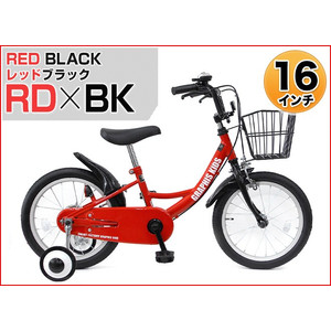 子供用自転車 週末限定 2000円クーポン 14インチ 16インチ 18インチ 補助輪 カゴ キッズバイシクル 9色 GR-16|smart-factory|26
