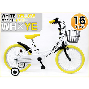 子供用自転車 週末限定 2000円クーポン 14インチ 16インチ 18インチ 補助輪 カゴ キッズバイシクル 9色 GR-16|smart-factory|24
