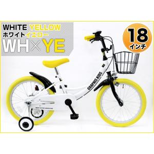 子供用自転車 週末限定 2000円クーポン 14インチ 16インチ 18インチ 補助輪 カゴ キッズバイシクル 9色 GR-16|smart-factory|40