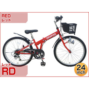 子供用自転車 平日限定 1500円クーポン 22 24 26インチ 6段ギア ライト 鍵 カゴ CIデッキ付 CTB 折りたたみ自転車|smart-factory|24