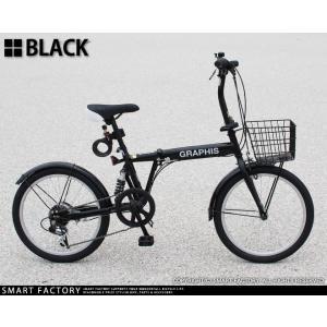 折りたたみ自転車 20インチ シマノ製6段ギア 15色 折り畳み自転車 折畳自転車 カゴ付き 小径車 ミニベロ 自転車 通販 おしゃれ 送料無料 smart-factory 33