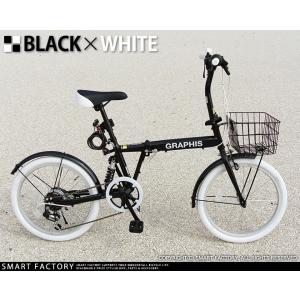 折りたたみ自転車 20インチ シマノ製6段ギア 15色 折り畳み自転車 折畳自転車 カゴ付き 小径車 ミニベロ 自転車 通販 おしゃれ 送料無料 smart-factory 31