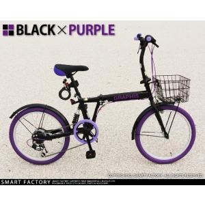 折りたたみ自転車 20インチ シマノ製6段ギア 15色 折り畳み自転車 折畳自転車 カゴ付き 小径車 ミニベロ 自転車 通販 おしゃれ 送料無料 smart-factory 30