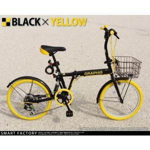 折りたたみ自転車 20インチ シマノ製6段ギア 15色 折り畳み自転車 折畳自転車 カゴ付き 小径車 ミニベロ 自転車 通販 おしゃれ 送料無料 smart-factory 29