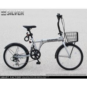 折りたたみ自転車 20インチ シマノ製6段ギア 15色 折り畳み自転車 折畳自転車 カゴ付き 小径車 ミニベロ 自転車 通販 おしゃれ 送料無料 smart-factory 34