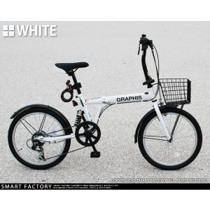 折りたたみ自転車 20インチ シマノ製6段ギア 15色 折り畳み自転車 折畳自転車 カゴ付き 小径車 ミニベロ 自転車 通販 おしゃれ 送料無料 smart-factory 32