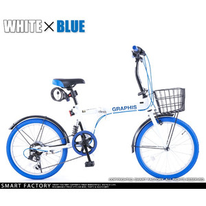 折りたたみ自転車 20インチ シマノ製6段ギア 15色 折り畳み自転車 折畳自転車 カゴ付き 小径車 ミニベロ 自転車 通販 おしゃれ 送料無料 smart-factory 23