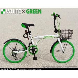 折りたたみ自転車 20インチ シマノ製6段ギア 15色 折り畳み自転車 折畳自転車 カゴ付き 小径車 ミニベロ 自転車 通販 おしゃれ 送料無料 smart-factory 26