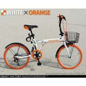 折りたたみ自転車 20インチ シマノ製6段ギア 15色 折り畳み自転車 折畳自転車 カゴ付き 小径車 ミニベロ 自転車 通販 おしゃれ 送料無料 smart-factory 25
