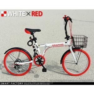 折りたたみ自転車 20インチ シマノ製6段ギア 15色 折り畳み自転車 折畳自転車 カゴ付き 小径車 ミニベロ 自転車 通販 おしゃれ 送料無料 smart-factory 24