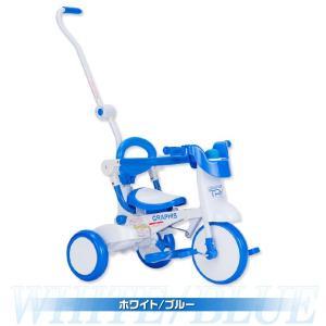 三輪車 平日限定1500円クーポン 幼児用自転車 1歳 2歳 3歳 子供 3色 折りたたみ三輪車 かじとり 押棒 GRAPHIS GR-TRY|smart-factory|24