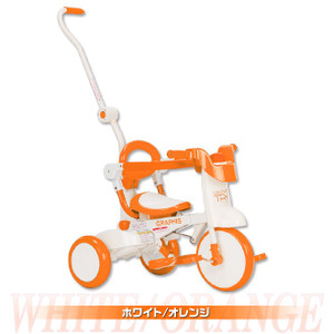 三輪車 平日限定1500円クーポン 幼児用自転車 1歳 2歳 3歳 子供 3色 折りたたみ三輪車 かじとり 押棒 GRAPHIS GR-TRY|smart-factory|22