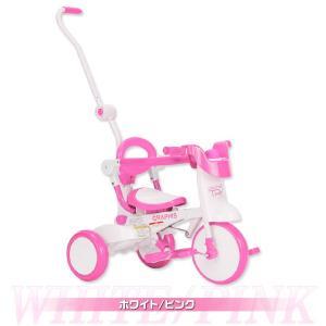 三輪車 平日限定1500円クーポン 幼児用自転車 1歳 2歳 3歳 子供 3色 折りたたみ三輪車 かじとり 押棒 GRAPHIS GR-TRY|smart-factory|23