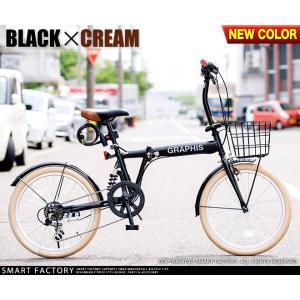 折りたたみ自転車 20インチ シマノ製6段ギア 15色 折り畳み自転車 折畳自転車 カゴ付き 小径車 ミニベロ 自転車 通販 おしゃれ 送料無料 smart-factory 36
