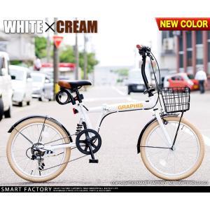 折りたたみ自転車 20インチ シマノ製6段ギア 15色 折り畳み自転車 折畳自転車 カゴ付き 小径車 ミニベロ 自転車 通販 おしゃれ 送料無料 smart-factory 35