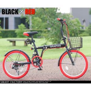 折りたたみ自転車 20インチ シマノ製6段ギア 15色 折り畳み自転車 折畳自転車 カゴ付き 小径車 ミニベロ 自転車 通販 おしゃれ 送料無料 smart-factory 27