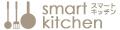 SmartKitchen ロゴ