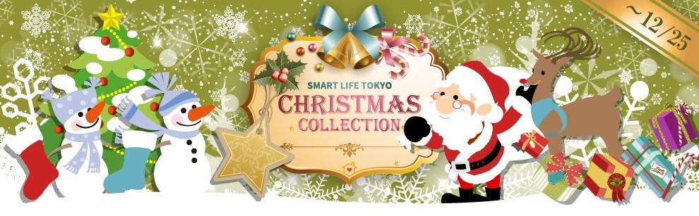 SMART LIFE TOKYO Xmas