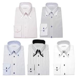 ワイシャツ メンズ 5枚セット 長袖 Yシャツ デザインにこだわった長袖ワイシャツ 形態安定 ビジネス|smartbiz|31