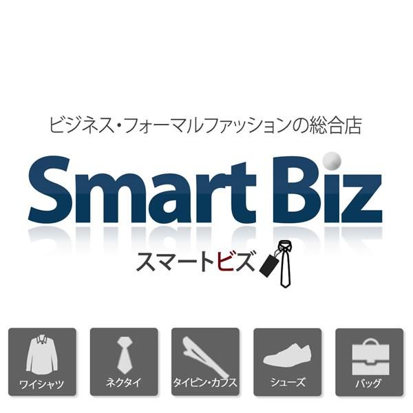 【3枚ご購入で1000円OFF!】スマートビズYahoo!ショッピング店