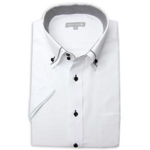 ワイシャツ メンズ 半袖 1枚から自由に選べる 5枚以上で送料無料 Yシャツ クールビズ 半袖シャツ セット ボタンダウン ホワイト ブルー 夏 涼しい おしゃれ|smartbiz|19