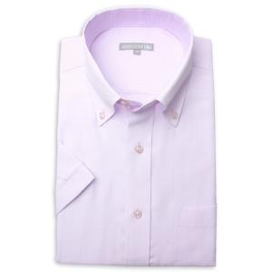 ワイシャツ メンズ 半袖 1枚から自由に選べる 5枚以上で送料無料 Yシャツ クールビズ 半袖シャツ セット ボタンダウン ホワイト ブルー 夏 涼しい おしゃれ|smartbiz|20