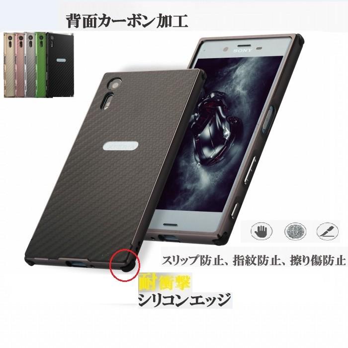 65f3f8b968 Sony Xperia XZ1 ケース ドコモ SO-01K カバー au SOV36 バンパー バンパーケース エクスペリア エックスゼットワン  エスオーブイサンロク メール便 送料無料※写真は ...