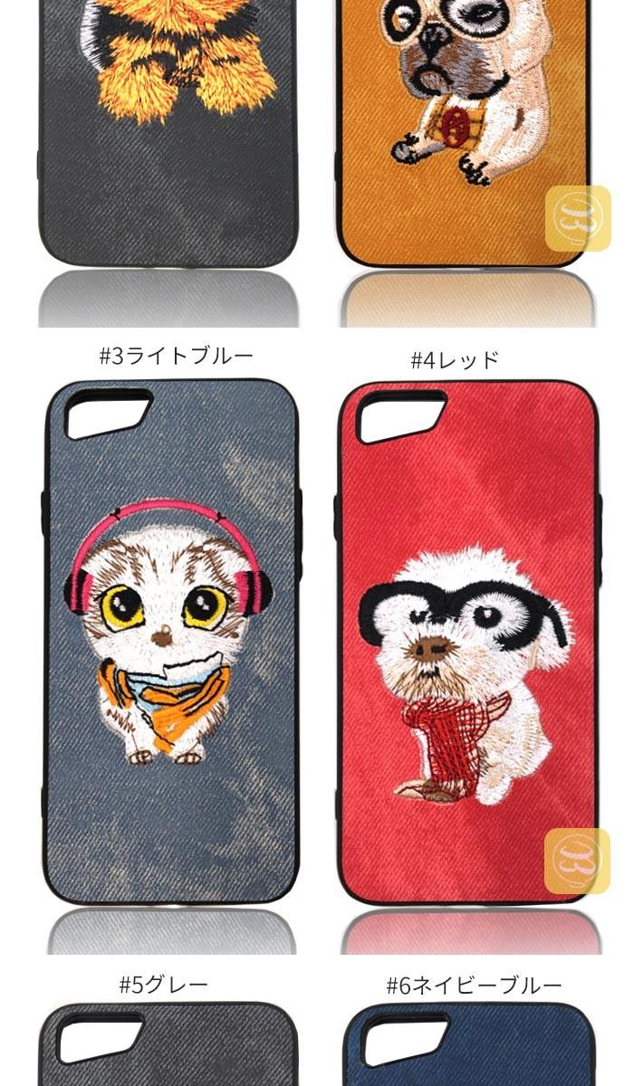 iphone8用猫と犬の刺しゅうデニムスマホケース
