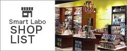 Smart Labo SHOP LIST 店舗一覧