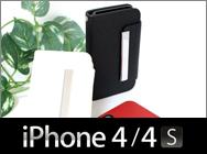 iPhone4/4S用ケース