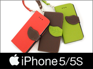 iPhone5/5S用ケース