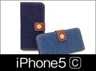 iPhone5C用ケース