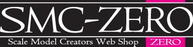 SMC-zero ロゴ