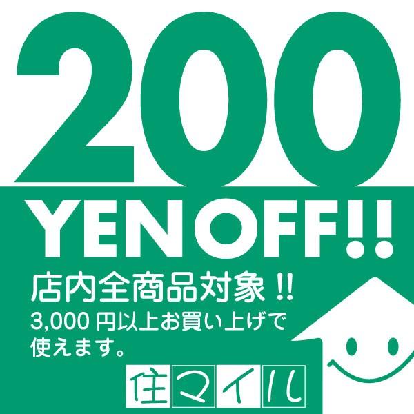 【店内全商品対象!】200円OFFクーポン!!