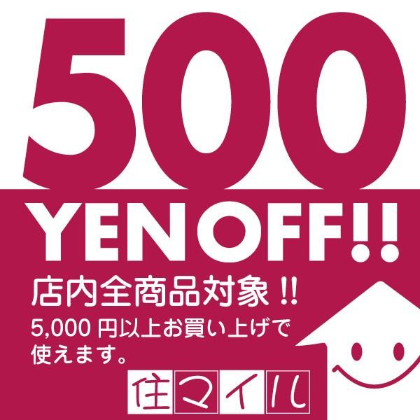 【店内全商品対象!】500円OFFクーポン!!