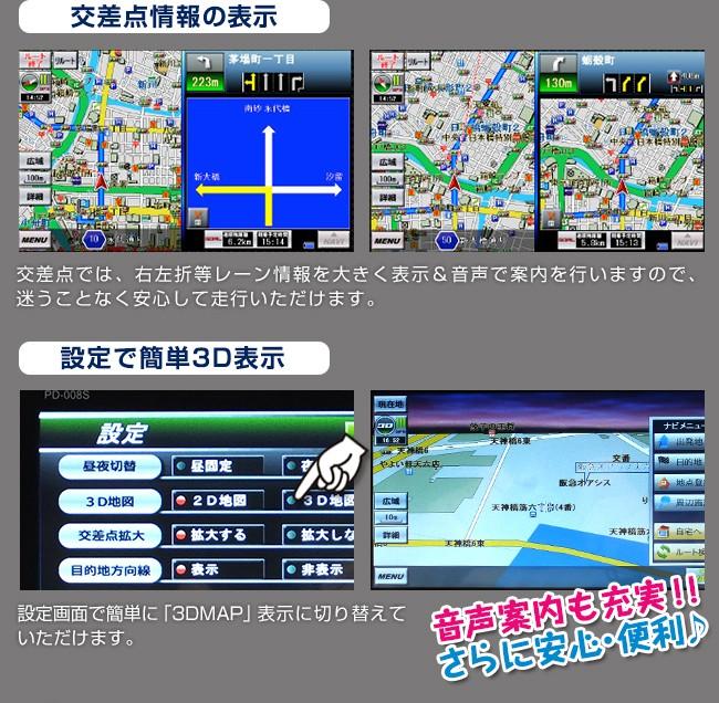 カーナビ 7インチ GPS ポータブル ナビ SPEEDER PD-008S るるぶ最新8G地図搭載 ワンセグTV機能付 音楽 動画 写真再生対応 タッチパネル シンプルで使いやすいインターフェース採用ワンタッチ録画 GPSナビ搭載 高感度アンテナ カロッツェリア パイオニア