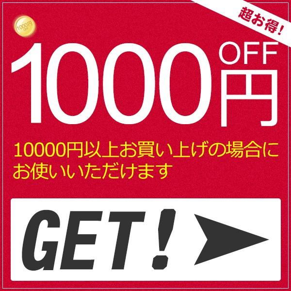 【1000円クーポン】★秋冬新入荷先行セール★〈期間限定〉Cere